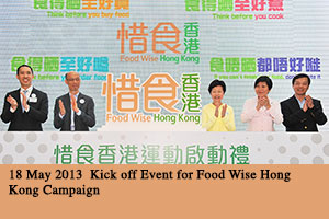 2013/05/18 Kick off Event for Food Wise Hong Kong Campaign