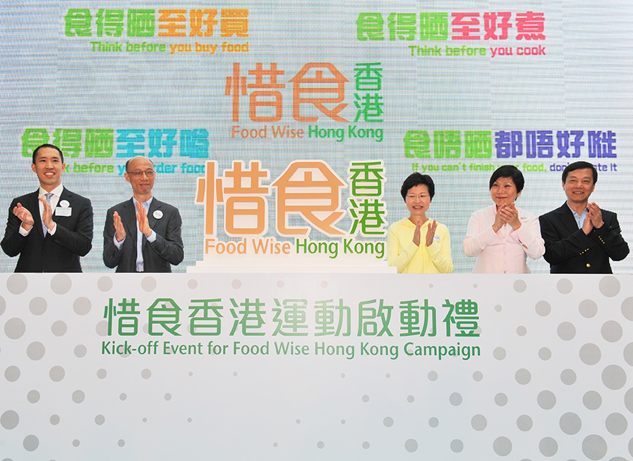 Kick off Event for Food Wise Hong Kong Campaign