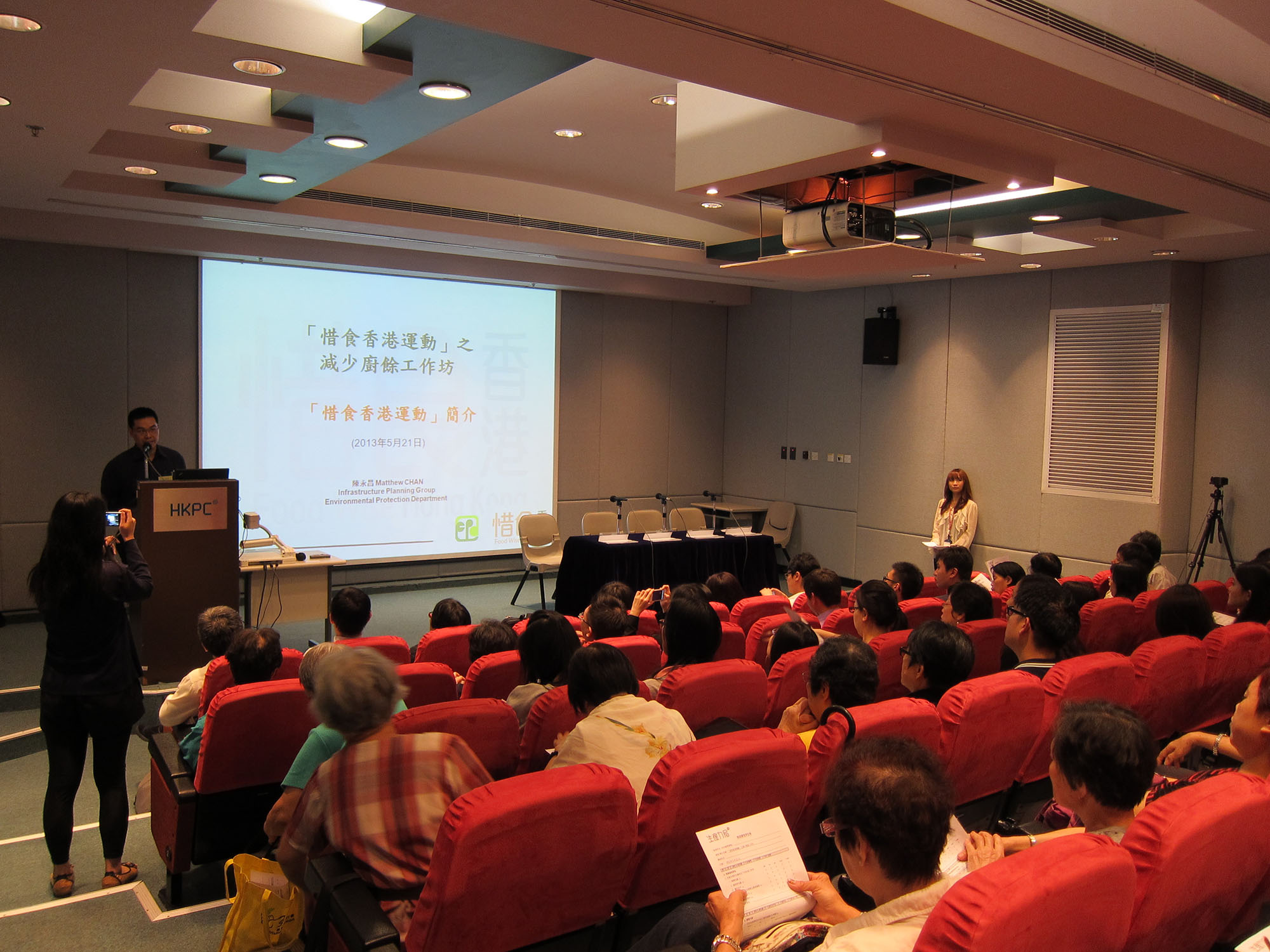 Food Waste Reduction Workshop