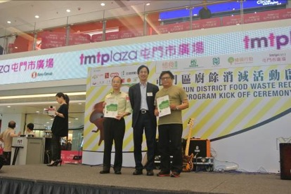 Food Waste Reduction Program Kick-off Ceremony in Tuen Mun District