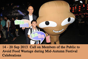 Call on Members of the Public to Avoid Food Wastage during Mid-Autumn Festival Celebrations