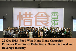 2013/10/22 Food Wise Hong Kong Campaign Promotes Food Waste Reduction at Source in Food and Beverage Industry
