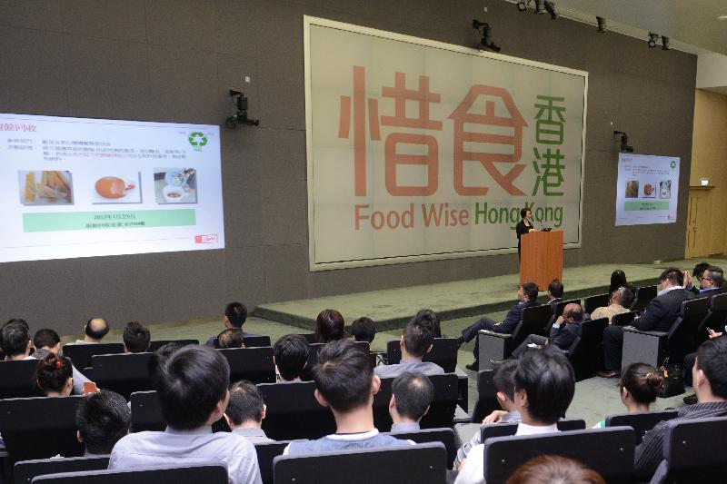 Food Wise Hong Kong Campaign Promotes Food Waste Reduction at Source in Food and Beverage Industry