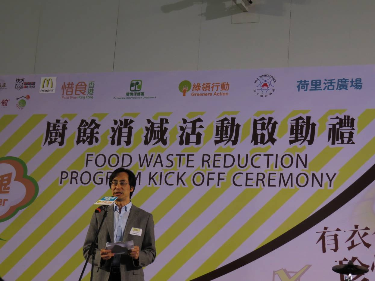 Food Waste Reduction Program Kick-off Ceremony in Wong Tai Sin District