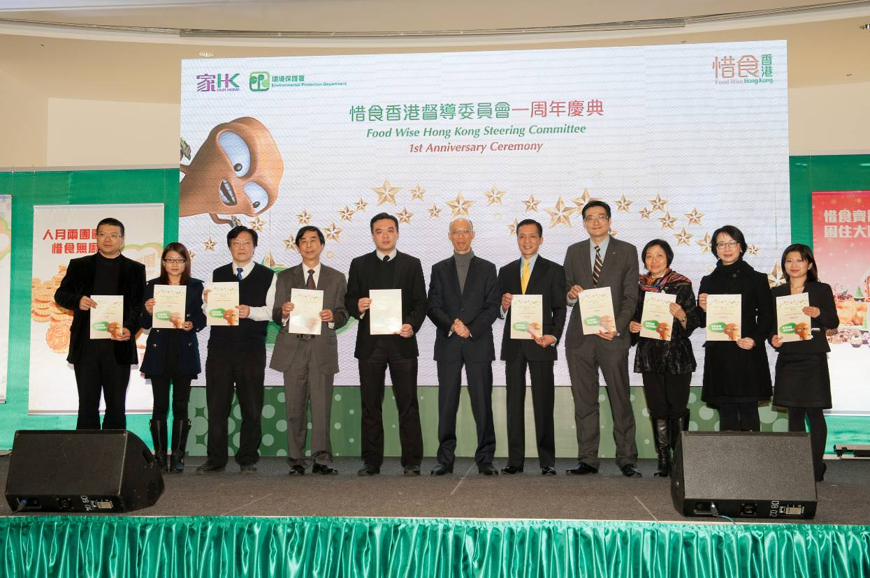 Food Wise Hong Kong Steering Committee First Anniversary Ceremony
