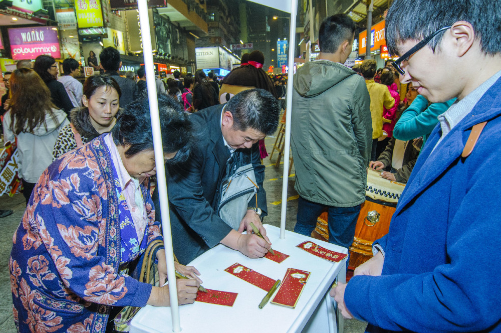 Public urged to cherish food over Chinese New Year holiday - not to be a Big Waste!