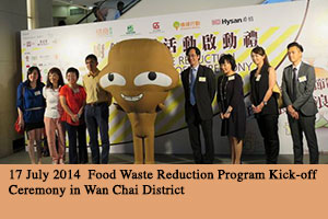 17 July 2014 Food Waste Reduction Program Kick-off Ceremony in Wan Chai District