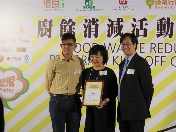 Food Waste Reduction Program Kick-off Ceremony in Wan Chai District
