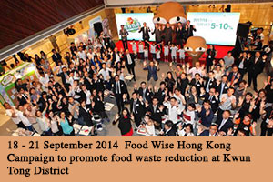 18-21 September 2014 Food Wise Hong Kong Campaign to promote food waste reduction at Kwun Tong District