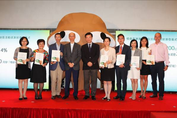 Food Wise Hong Kong Campaign to promote food waste reduction at Kwun Tong District