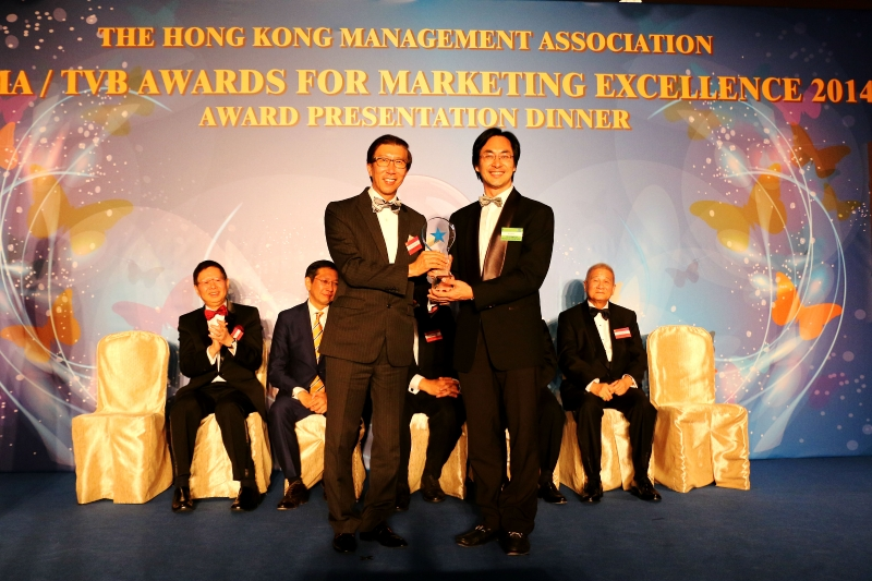 Food Wise Hong Kong Campaign wins marketing excellence award