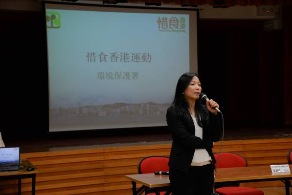 Food Wise Hong Kong Campaign Sharing Session