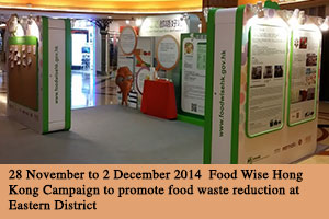 28 November to 2 December 2014 Food Wise Hong Kong Campaign to promote food waste reduction at Chai Wan District