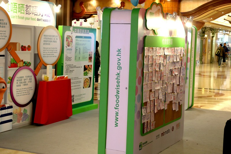 Food Wise Hong Kong Campaign to promote food waste reduction at Eastern District