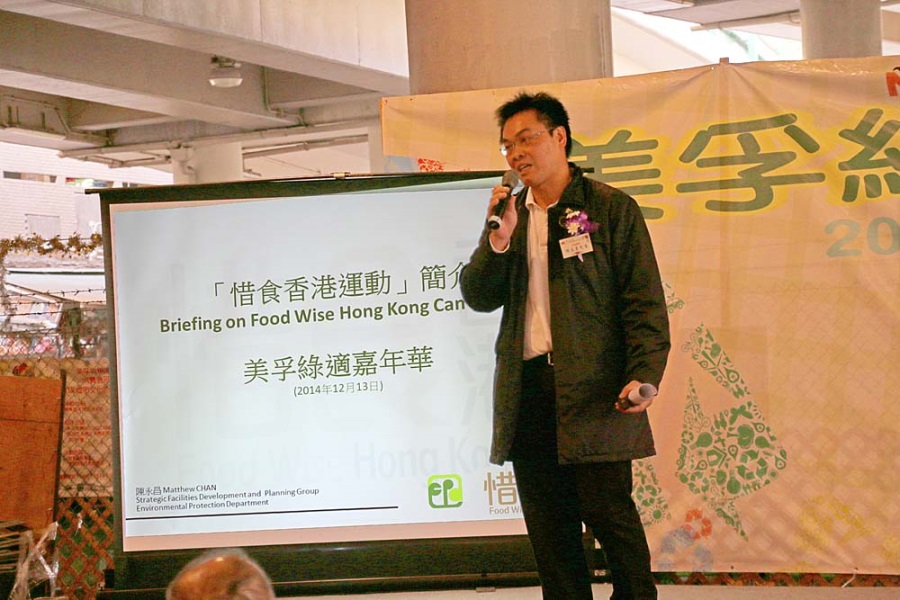Food waste reduction workshop at Mei Foo -  Speaker (1)
