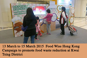 13 March to 15 March 2015 Food Wise Hong Kong Campaign to promote food waste reduction at Kwai Tsing District