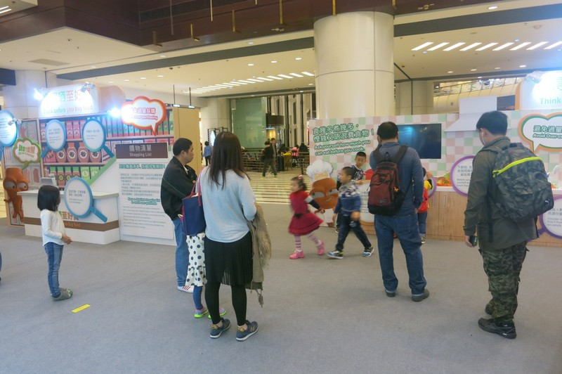 Food Wise Hong Kong Campaign to promote food waste reduction at Kwai Tsing District