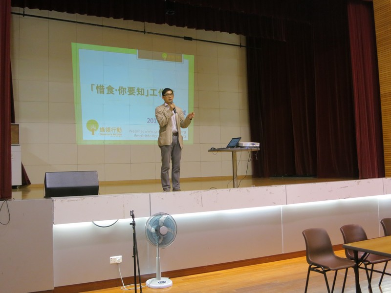 Eastern District Food Wise Hong Kong Campaign Sharing Session