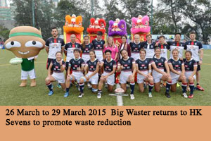 26 March to 29 March 2015 Big Waster returns to HK Sevens to promote waste reduction