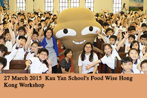 27 March 2015 Kau Yan School's Food Wise Hong Kong Workshop