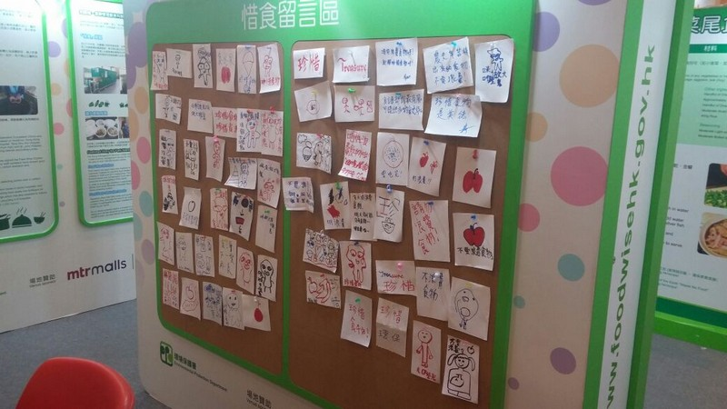 Food Wise Hong Kong Campaign to promote food waste reduction at Kowloon City District