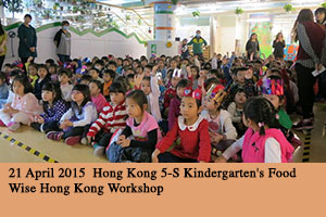 21 April 2015 Hong Kong 5-S Kindergarten's Food Wise Hong Kong Workshop