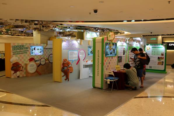 Food Wise Hong Kong Campaign to promote food waste reduction at Shatin District