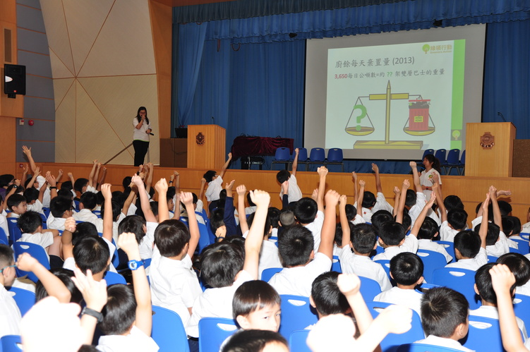 Food Wise Hong Kong Workshop for St. Paul's College Primary School