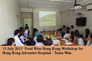 15 July 2015 Food Wise Hong Kong Campaign to promote food waste reduction at Wong Tai Sin District
