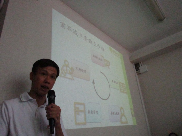 Food Wise Hong Kong Workshop for Hong Kong Adventist Hospital - Tsuen Wan