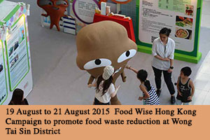 19 August to 21 August 2015 Food Wise Hong Kong Campaign to promote food waste reduction at Kowloon City District