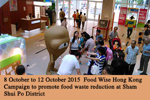 8 October to 12 October 2015 Food Wise Hong Kong Campaign to promote food waste reduction at Sham Shui Po District