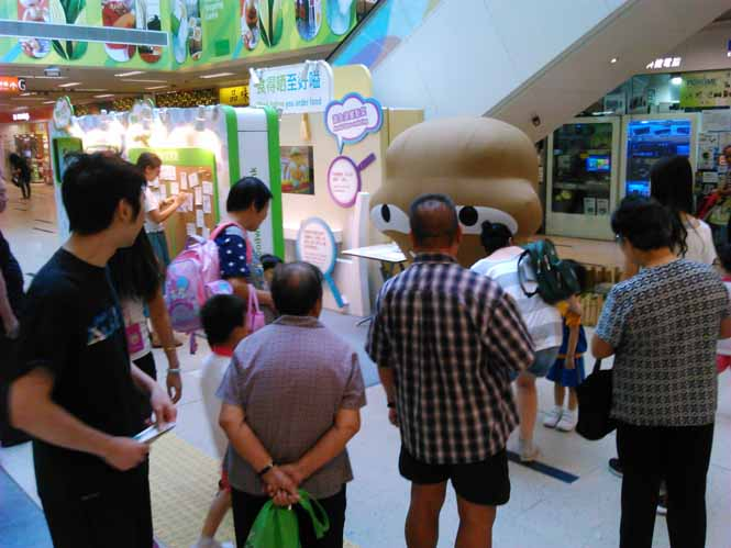 Food Wise Hong Kong Campaign to promote food waste reduction at Sham Shui Po District
