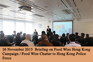 26 November 2015 Briefing on Food Wise Hong Kong Campaign / Food Wise Charter to Hong Kong Police Force