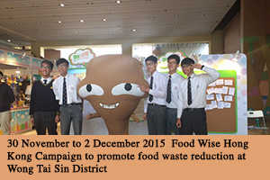 30 November to 2 December 2015 Food Wise Hong Kong Campaign to promote food waste reduction at Wong Tai Sin District