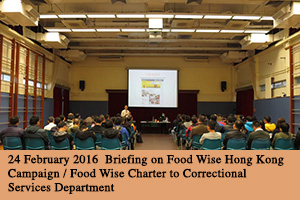 24 February 2016 Briefing on Food Wise Hong Kong Campaign / Food Wise Charter to Correctional Services Department