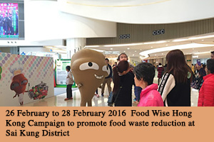 26 February to 28 February 2016 Food Wise Hong Kong Campaign to promote food waste reduction at Sai Kung District