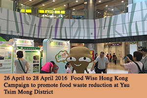 26 April to 28 April 2016 Food Wise Hong Kong Campaign to promote food waste reduction at Yau Tsim Mong District