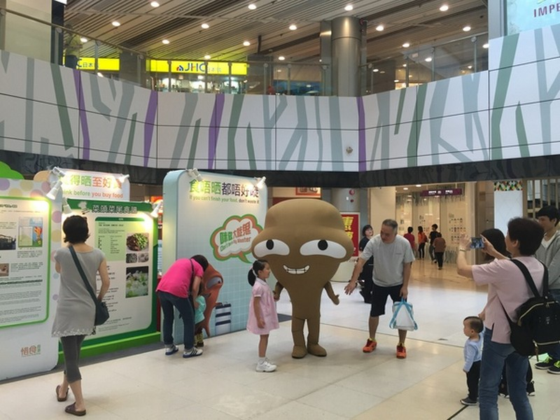 Food Wise Hong Kong Campaign to promote food waste reduction at Yau Tsim Mong District