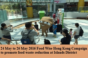 24 May to 26 May 2016 Food Wise Hong Kong Campaign to promote food waste reduction at Islands District