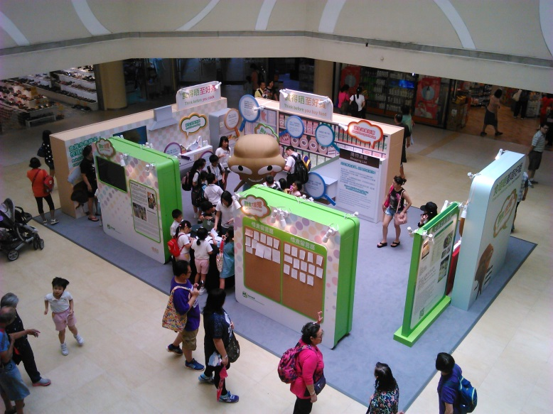 Food Wise Hong Kong Campaign to promote food waste reduction at Yuen Long District: Top view of the exhibition