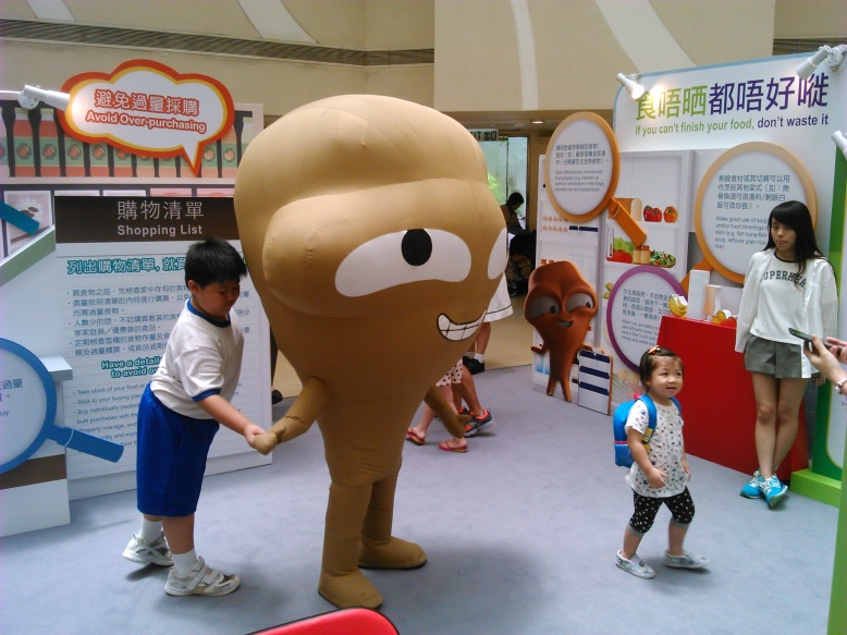 Food Wise Hong Kong Campaign to promote food waste reduction at Yuen Long District: Children playing with Big waster