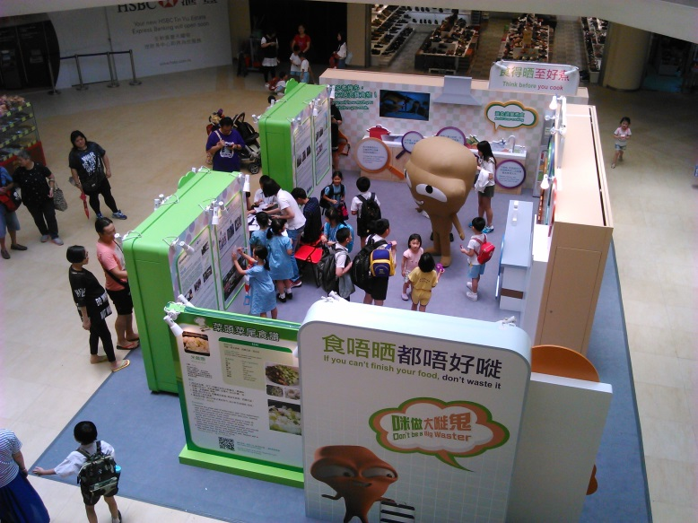 Food Wise Hong Kong Campaign to promote food waste reduction at Yuen Long District: Top view of the exhibition from the side