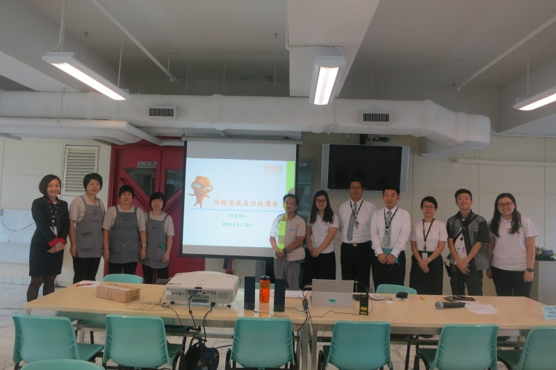 Jones Lang LaSalle Management Services Limited Food Wise Hong Kong Workshop: Group Photo with staff and EPD representative