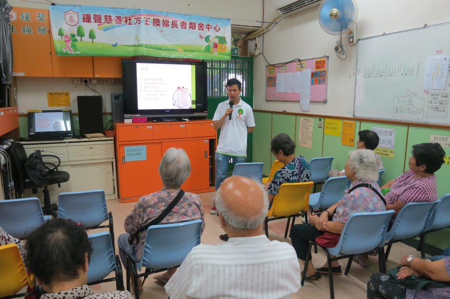 CSBS Fong Wong Woon Tei Neighbourhood Elderly Centre Food Wise Hong Kong Workshop: EPD representative delivering food wise messages (2)