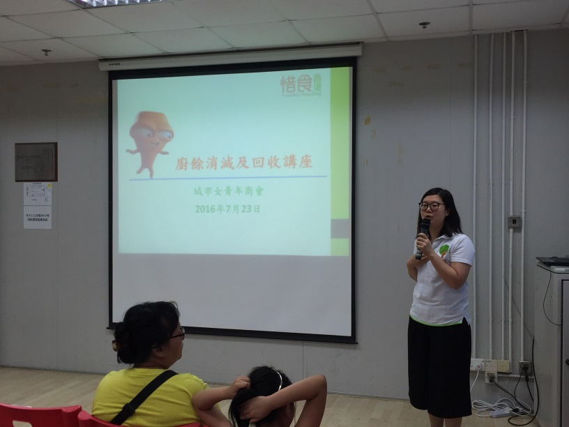 Junior Chamber International City Lady Food Wise Hong Kong Workshop: EPD representative delivering food wise messages