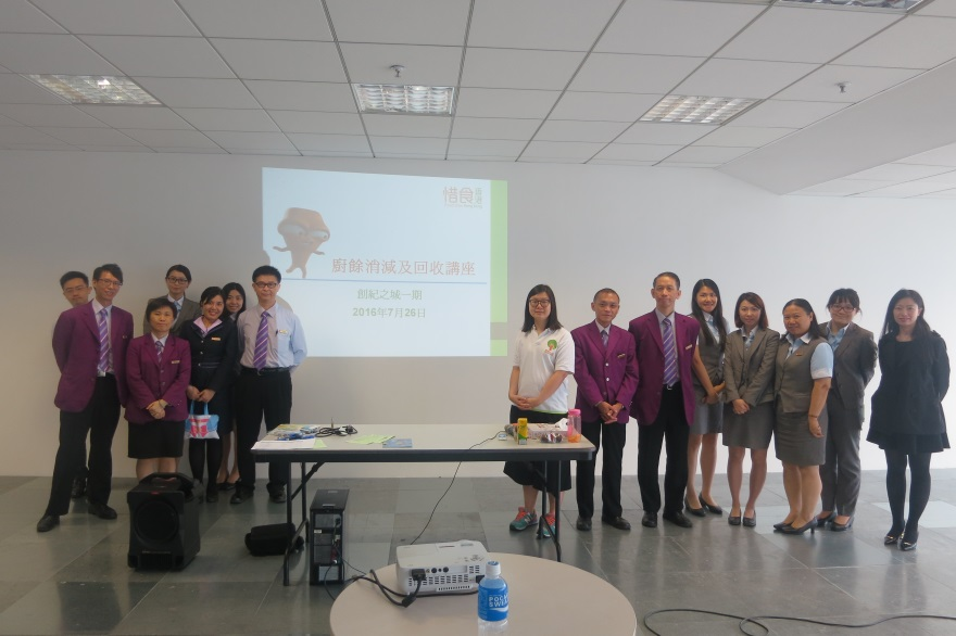 Millennium City 1 Food Wise Hong Kong Workshop: Group photo with staff and EPD representative