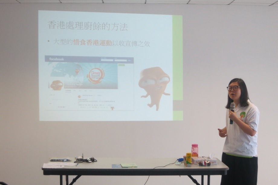 Millennium City 1 Food Wise Hong Kong Workshop: EPD representative presenting food wise messages (2)