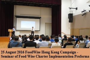 25 August 2016 FoodWise Hong Kong Campaign - Seminar of Food Wise Charter Implementation Proforma
