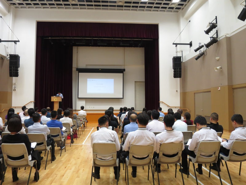 FoodWise Hong Kong Campaign - Seminar of Food Wise Charter Implementation Proforma: Participants in the seminar(2)